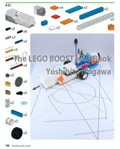 THE LEGOBOOST IDEA BOOK の書評【アイデアブックレビュー】