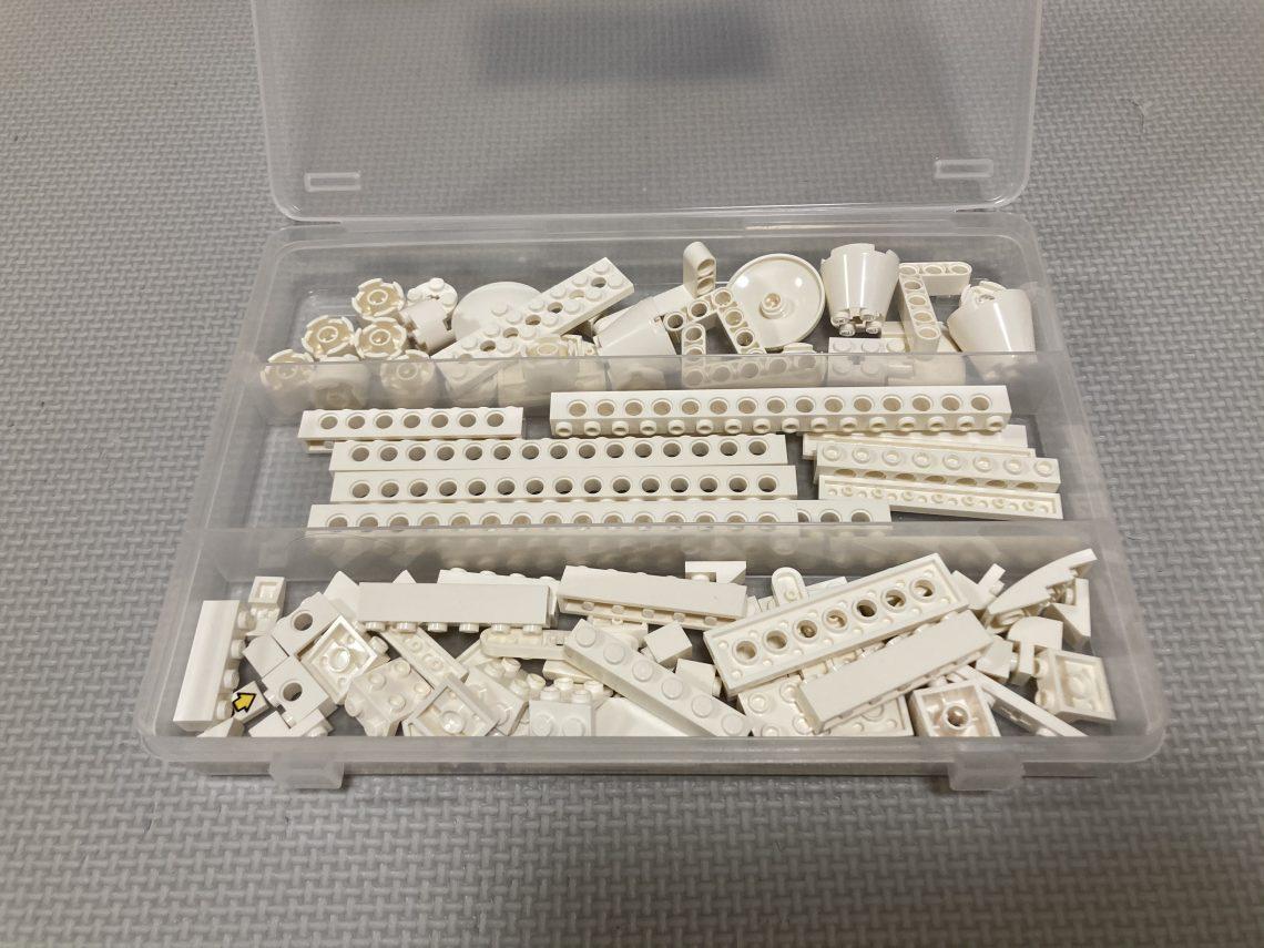 SIKIRI3でレゴブースト白ブロックを収納