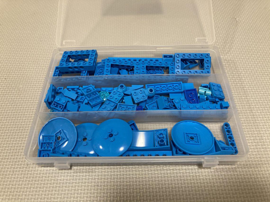 SIKIRI3でレゴブースト水色ブロックを収納