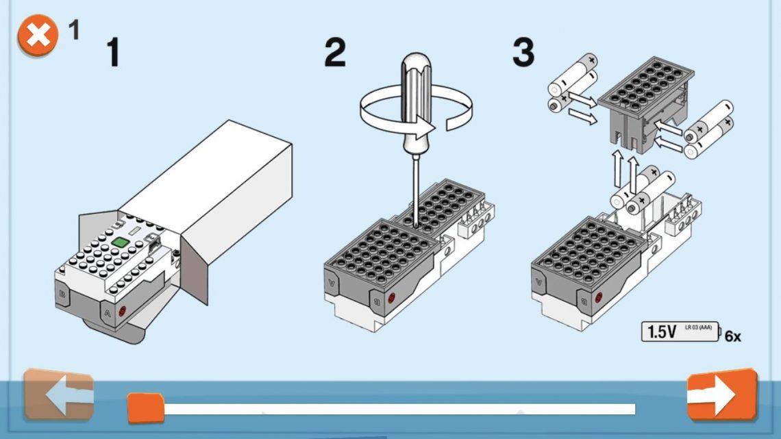 レゴブーストの作り方の説明書
