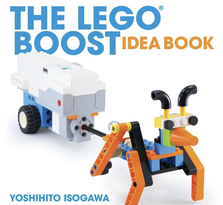 【書評】レゴブースト改造のおとも【The LEGOBOOST ideabook】