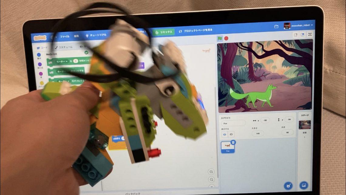 4.意外なメリット!レゴWEDOはスクラッチと接続できるよ。【ScratchLink】