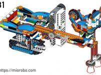 レゴブーストで作るオリジナルロボット【玉転がしの作り方】
