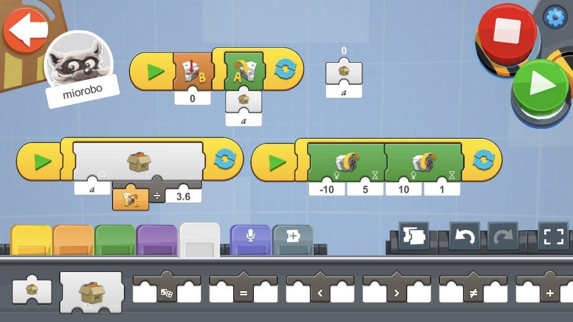 レゴブーストアプリのサンプルプログラム