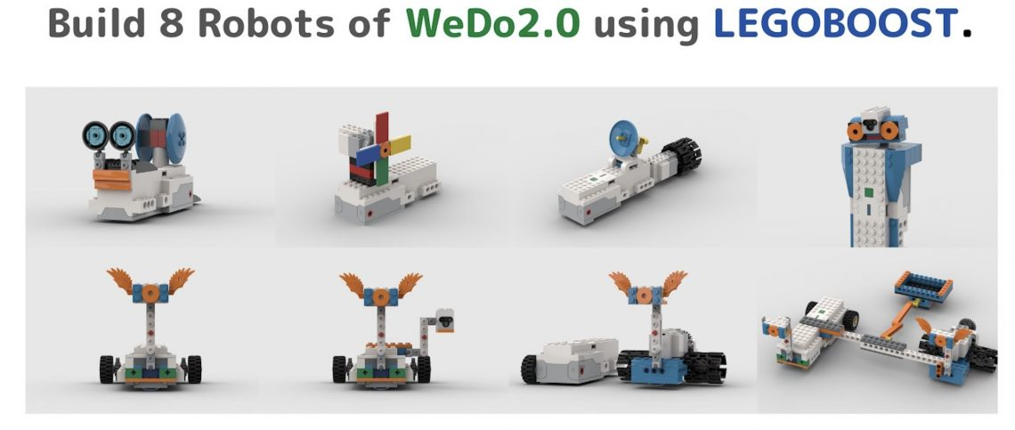 レゴブースト版マイロで、WEDOアプリの課題にチャレンジ