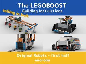 レゴブースト組立説明書 オリジナルの改造&拡張ロボット5