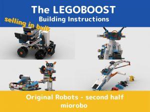 レゴブースト組立説明書 オリジナルの改造&拡張ロボット6