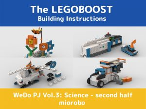 レゴブースト組立説明書 オリジナルの改造&拡張ロボット3