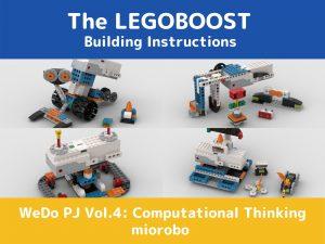 レゴブースト組立説明書 オリジナルの改造&拡張ロボット4