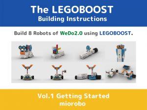 レゴWeDo2.0のレッスンロボット20台をレゴブーストで作る